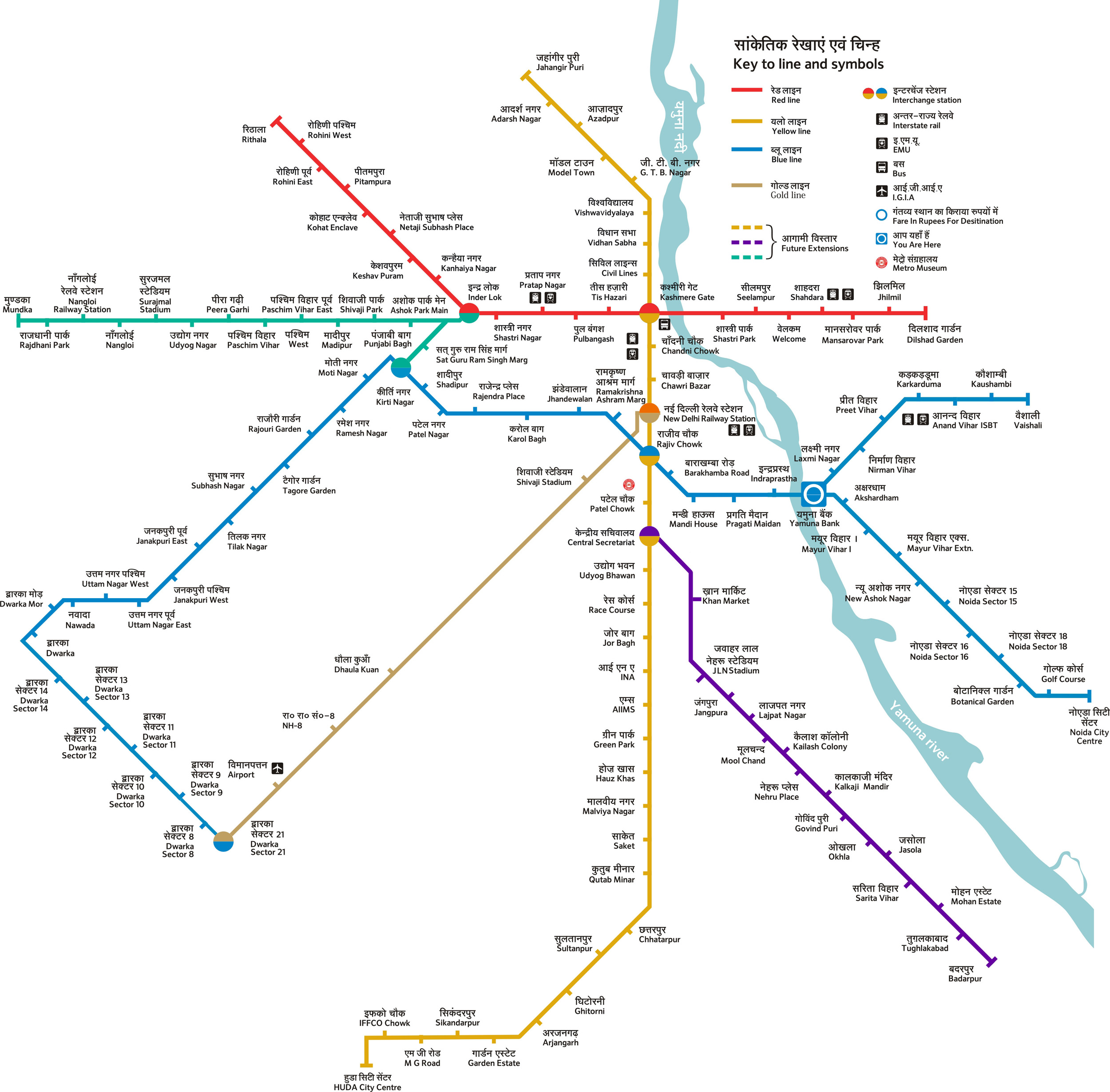 What is the nearest metro station to the Hermitage 100